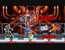 ロックマンXアニバーサリーコレクション ロックマンX4編 パート11