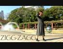 ZIGG-ZAGG 踊ってみた【れみこ】