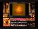 第68位:ココロオカマ thumbnail