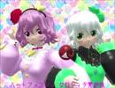 【東方MMD】ハートファンシィ♥なロリィタ覚姉妹