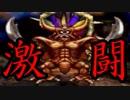 【ドラクエ4】初見の生主が強敵デスピサロに挑んでみた結果、ギリギリの戦いになったw(前編)