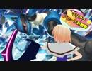 【ポケモンUSM実況】 マリアリアローラ対戦期 part11【ゆっくり実況】