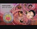 [ジョジョ 5部]イキスギィ・ピストルズ