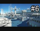 [Planet_Coaster]ゼロから作るテーマパーク#6「新エリア『未来都市』オープン!」前編