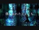 雫の記憶/鏡音リン