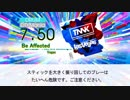 【DTX】Be Affected / 西川貴教×Fear, and Loathing in Las Vegas【学園BASARA】
