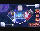 【第10回東方ニコ童祭Ex】東方効果音でデザイアドライブ