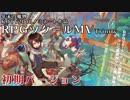 【Switch/初期バージョン】RPGツクールMVTrinity【KOTY2018ノミネート作品】