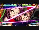 【第31回】東方憑依華熱帯段位戦(八段~王者)【マミゾウ&菫子 vs マミゾウ&紫】