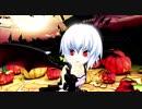 【第10回東方ニコ童祭Ex】お着換えレミフラちゃんでロキ