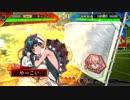 【九州】馬姫(キノ)【Ver.2.0.1B】