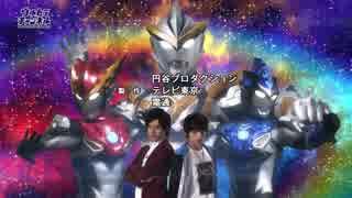 新世代ヒーローズ OP&ED 2番バージョン thumbnail