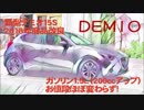 【マツダ】デミオ(DEMIO)2018 新型15S【Mazda】試乗1