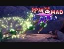 【MHW】狩猟笛MADを作ろう♪~導蟲追跡力強化編~【実況】