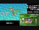 【ポケモンUSM】チャレンジPT ダブルの海へ!_1チャレ目【トロピウス&ノクタス】