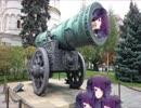 摩美々砲を撃ってみた