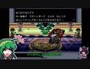 【ザ・グレイトバトル2】ごり押しゲーマー東北ずん子のレトロゲーム攻略部 Part8(FINAL)【VOICEROID実況】