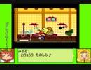 #2-1 バグズゲーム劇場『スーパーペーパーマリオ』
