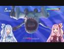 安価ゲーム好きの琴葉茜がサメゲーをプレイする