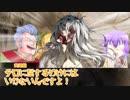 【実卓リプレイ】ゾンビとジャンキーのクトゥルフ神話 Part8【CoC_7th】