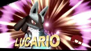 8 1 0 の 勇 者.lucario3 終