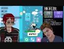 【どうぶつタワーバトル】天開司VSミノル(3/3)【リベンジマッチ】
