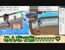 【実況】ポケモンレッツゴーピカブイ~みんなでおrrrrrrr♡~part6