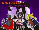 【VIPRPG】 HALLOWEEN MANSION!