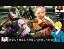 [ストリートファイターⅤ実況]#12 ファルケでランク戦(LP3000付近~)