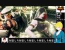 [ストリートファイターⅤ実況]#13 ファルケでランク戦(LP3000付近~)