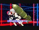 【第10回東方ニコ童祭Ex・遅刻】サグメさん、止まると爆発する 完結編!【まれ神サグメさん6】