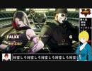 [ストリートファイターⅤ実況]#14 ファルケでランク戦(LP3000付近~)