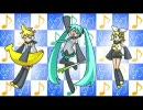 【初音ミク】VOC@LOIDでしゅごきゃら!~こころのたまご~【未完成】 thumbnail