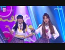 【k-pop】 드림노트(DreamNote) - DREAM NOTE 인기가요(Inkigayo) 181125