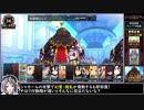ルフランの地下迷宮と魔女ノ旅団をねっとりプレイ 全17/31話