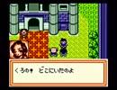 【実況】黒野のメダロット2 part20