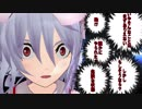 【第10回東方ニコ童祭EX】フランがベッドに埋まったようです【東方MMD】