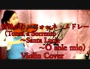 情熱のカンツォーネメドレー(Torna a Sorrento~Santa Lucia~O sole mio)【バイオリン 】【Violinist YURIKO】