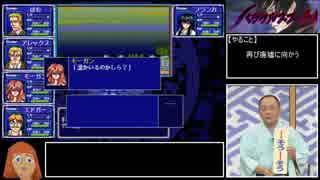 【ゆっくり実況】パラケルススの魔剣 #5