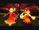 【第10回東方ニコ童祭Ex】秋一家でロキ【遅刻組】