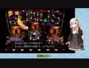【VOICEROID実況】紲星あかりのスーパードンキーコング2のんびりゲーム実況【part15】