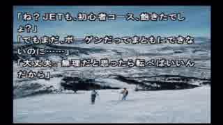 『かまいたちの夜~特別篇~』実況するばい part18