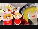 【第10回東方ニコ童祭Ex】当てるわよ【東方MMD】