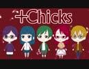 【合唱コン】WeArenista -ウィーアニスタ-【+Chicks】