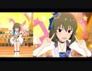 【ミリシタMV】ハッピ~ エフェクト! 昴くんソロ&ユニットver