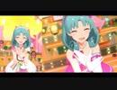【ミリシタMV】ハッピ~ エフェクト! まつり姫ソロ&ユニットver