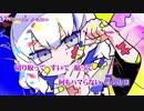第39位:【ニコカラ】ジグソーパズル【Off Vocal(-3)】 thumbnail