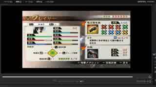 [プレイ動画] 戦国無双4の大坂の陣(徳川軍)をさおりでプレイ