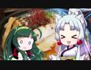 ずん子とイタコと『福島ラーメン組っ!』