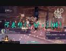 【無双OROCHI3】誰も覚えてない融合世界の戦場で神を嗤う。 Part.7